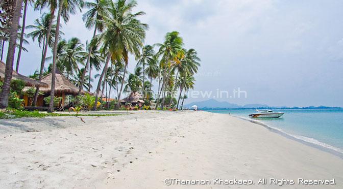 เกาะมุก หาดฝรั่ง ทะเลตรัง 3 วัน 2 คืน