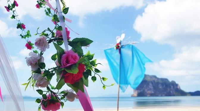 วิวาห์ใต้สมุทร  ครั้งที่ 20 ปี 2016  # 1 แถลงข่าว และปลูกต้นไม้แห่งรัก
